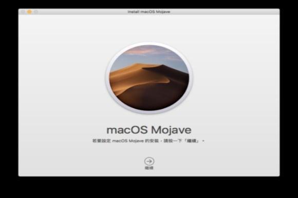 Photo of 【macOS mojave】,教你如何製作 2012 後的 usb 安裝碟與重灌
