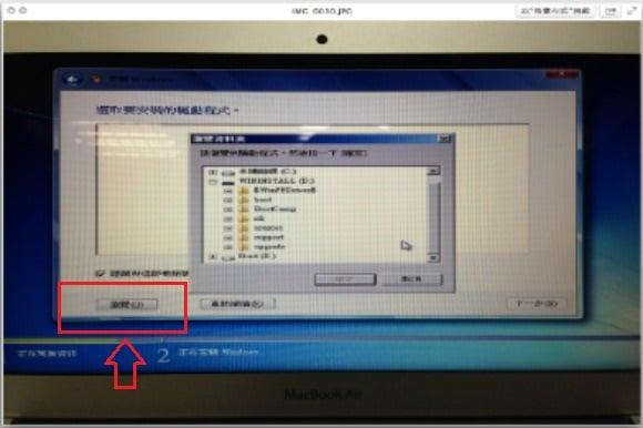 Photo of 【Mac 灌雙系統】教你 2013 Macbook air 順利安裝 Bootcamp