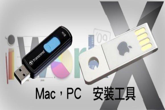 Photo of 【macOS mojave】 讓我來教你製作,2012 前機種的 USB 安裝碟