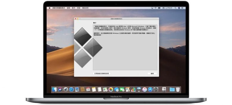 Photo of 【Mac 教學】Mac 是什麼?淺談macOS X、雙系統、白蘋果與黑蘋果