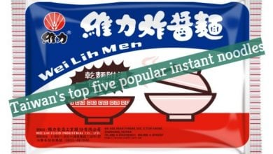 Photo of Taiwanese classic instant noodle.