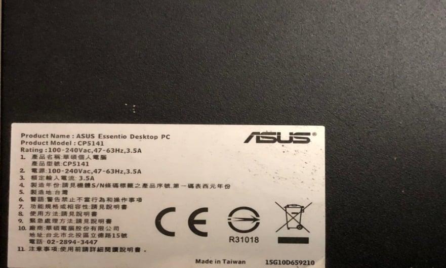 華碩 ASUS CP5141