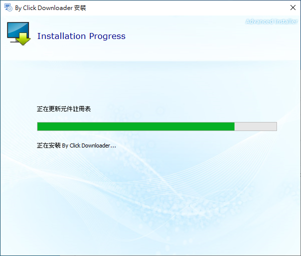 By Click Downloader install