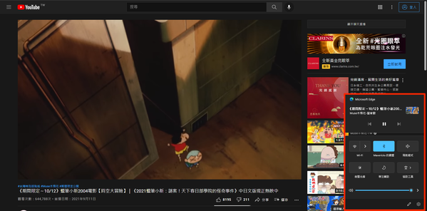 Windows 11 YouTube